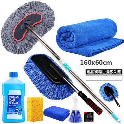 洗车拖把长柄伸缩洗车刷子汽车刷车拖把洗车用品擦车拖把清洗工具