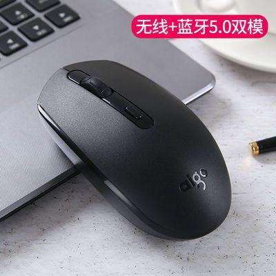 45742/爱国者无线蓝牙鼠标双模台式笔记本MAC平板IPAD手机办公家用通用