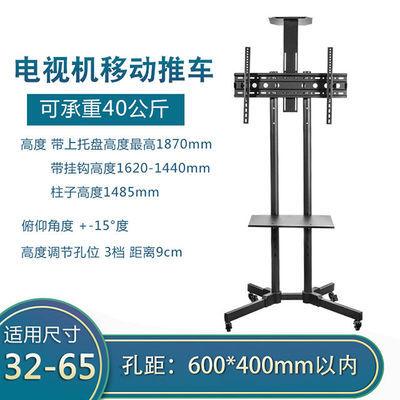 35231/液晶电视机移动支架落地电视架子32 42  55 60 65寸立式电视支架