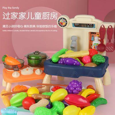 六一儿童节玩具仿真厨房灶台洗菜套装益智启蒙宝宝男女孩生日礼物