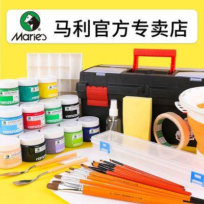 46299/马利水粉颜料套装100ml罐装48色学生用专业美术生专用画画初学者