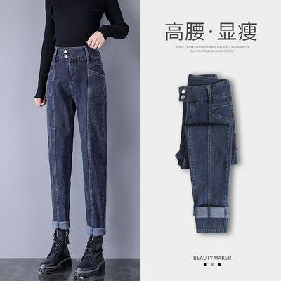 65607/哈伦牛仔裤女高腰直筒长裤2021春秋大码萝卜裤宽松休闲显瘦老爹裤