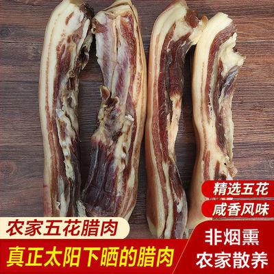 71875/风干腊肉五花肉咸肉500g正宗江西农家土猪肉自制非烟熏腊肉批发