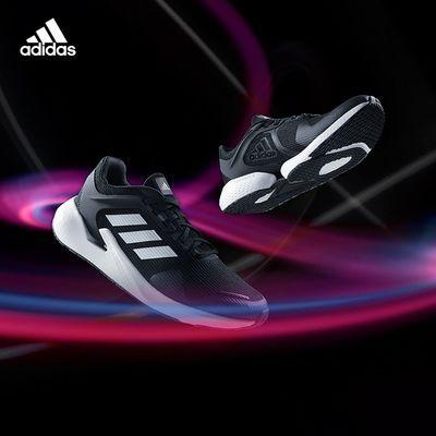 阿迪达斯官网 ALPHATORSION M男子跑步运动鞋EG9627