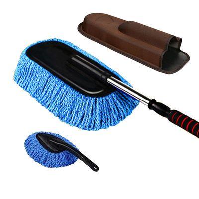 擦车拖把伸缩洗车蜡拖除尘车掸海绵汽车清洁工具用品套装擦车毛巾