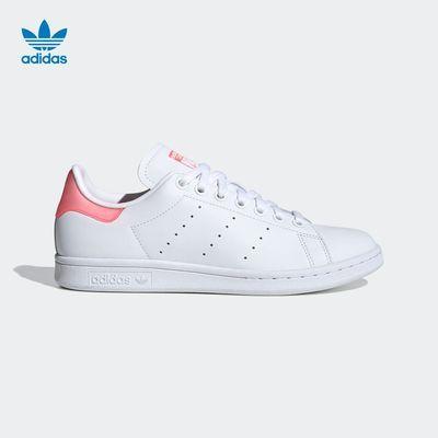 阿迪达斯官网 三叶草 STAN SMITH W女子秋季经典运动鞋FU9649