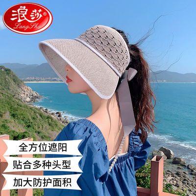 浪莎太阳帽女空顶帽遮阳帽大沿遮脸渔夫帽防晒帽子草帽夏季可折叠