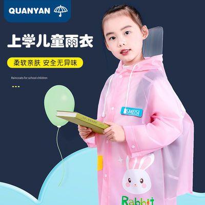 73317/儿童雨衣雨鞋套套装搭配小学生背书包款防水全身男女童幼儿园雨披