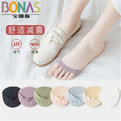 脚掌五指袜隐形袜女士春夏季脚垫减震透气无痕百搭棉袜分脚趾袜套