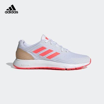 阿迪达斯官网 adidas SOORAJ 女子跑步运动鞋FW9549