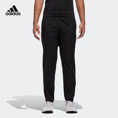 阿迪达斯官网 adidas ST WVN LP 男装训练运动长裤DP6792