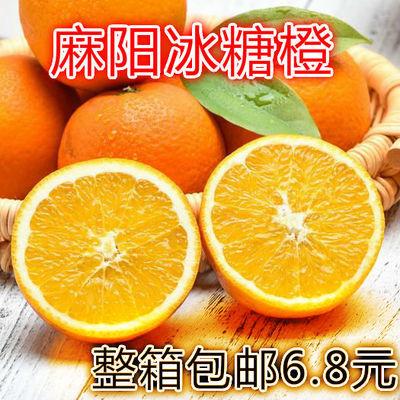 湖南正宗麻阳冰糖橙3斤 小甜橙子手剥橙 送剥橙器