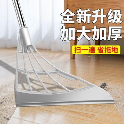 扫把魔术扫把家用不粘头发笤帚扫帚软毛拖把卫生间刮水神器