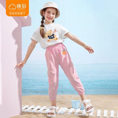 巴拉巴拉旗下棉致女童夏装套装2021新款儿童两件套纯棉薄款中大童