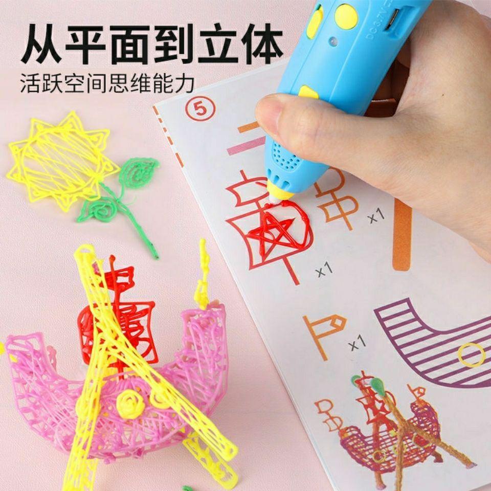 54247-女生孩儿童节生日公主玩具六diy7一9送礼物10岁8至1238益智暑假男-详情图