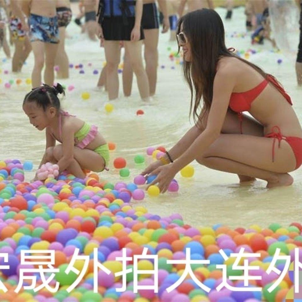 海洋球 无毒无味加厚8公分 宏晟制品 质赢天下