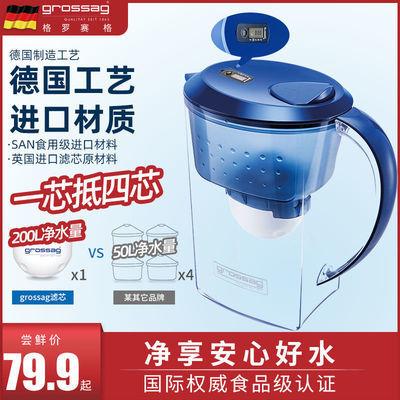 德国格罗赛格自来水过滤水壶家用净水器厨房滤芯进口便携式净水壶