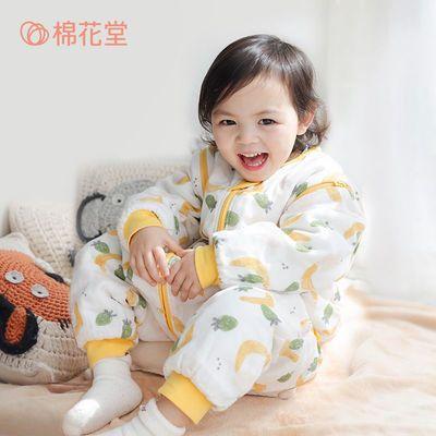 62092/棉花堂2021儿童婴儿睡袋分腿纱布全棉春夏宝宝四季防踢被睡衣被子
