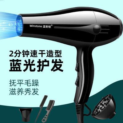 10618/电吹风机家用大功率冷热风负离子不伤发理发店发型师专用学生风筒