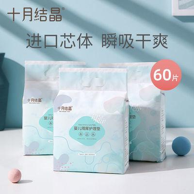 十月结晶婴儿隔尿垫护理垫防水透气一次性床垫纸尿片超值