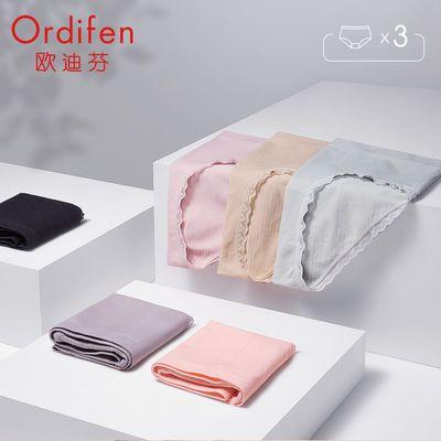 36854/欧迪芬 3条装女士中腰三角裤纯色蕾丝边舒适无痕提臀内裤XK0A01