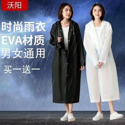 雨衣防暴雨全身 雨衣女 成人雨衣男雨披单人上衣新款加大加厚学生