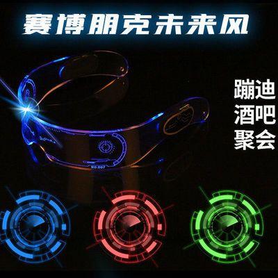 67610/led科幻发光眼镜生日网红未来科技眼镜蹦迪酒吧发光眼镜七彩夜视