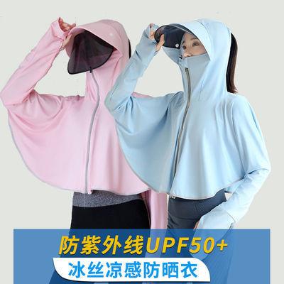 32051/冰丝防晒衣女夏季薄款大码防晒服防紫外线防晒衫透气短外套皮肤衣