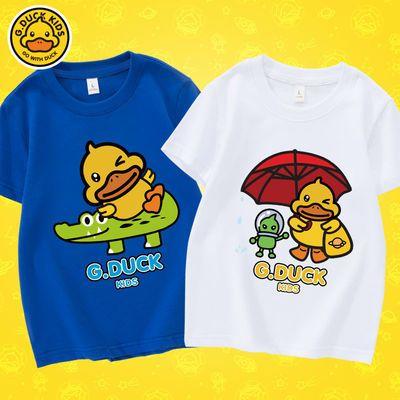 小黄鸭2件装短袖男女童纯棉t恤大中童学院夏季宽松帅气2021年新款
