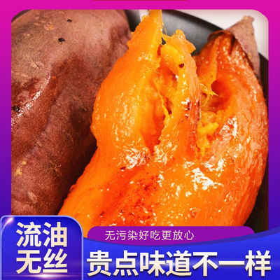 新鲜红薯 西瓜红番薯批发 沙地红种植地瓜 糖心农家地瓜批发