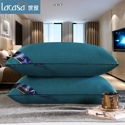 93311/LACASA酒店枕头枕芯单人双人一对装羽丝绒护颈椎枕头芯家用软枕头