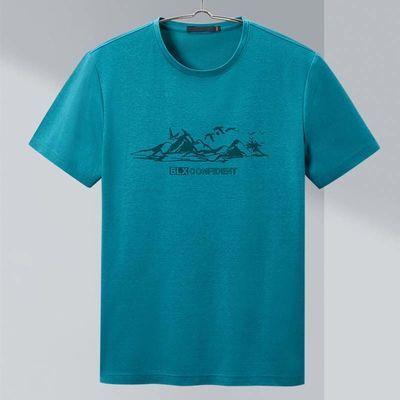 7208/优品剪标胸前风景图案短袖T恤经典圆领舒适亲肤上衣男HLYY041