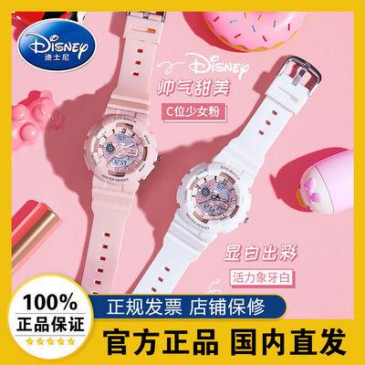 32361/迪士尼手表女款初中学生儿童女孩韩版简约独角兽防水运动电子手表