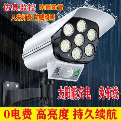 太阳能庭院灯人体感应灯充电仿真监控摄像头路灯户外防水院灯超亮