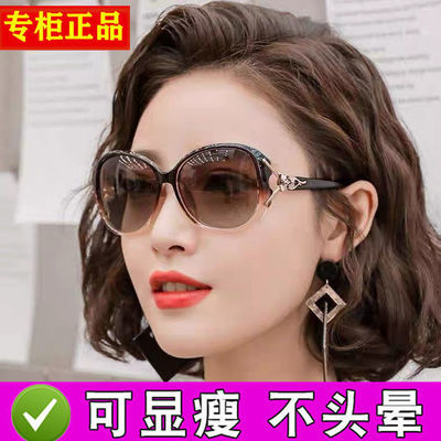 2021明星款防晒偏光太阳眼镜女骑车遮阳墨镜开车防紫外线大脸显瘦