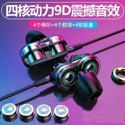 有线耳机适用vivo小米OPPO华为苹果入耳式有线电脑电竞游戏耳机