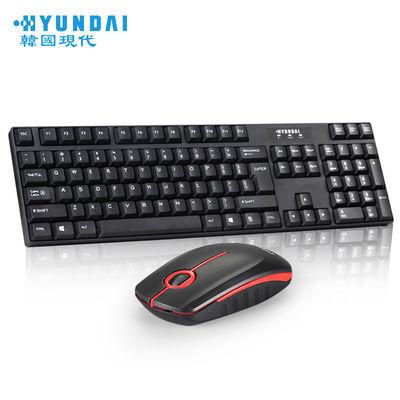 35556/现代无线键盘鼠标套装静音商务办公电脑笔记本光电鼠标黑色nk3000