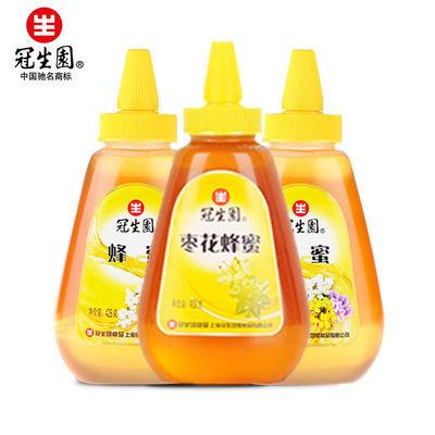 75970/冠生园 428g蜂蜜+洋槐+椴树三个口味正宗农家自产原材