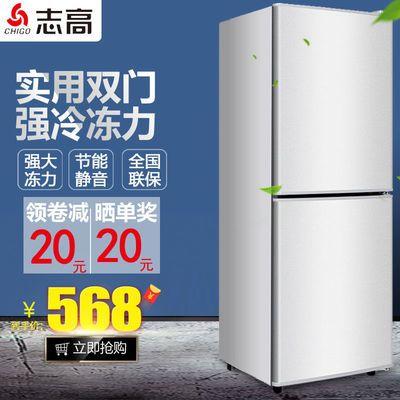 35966/志高无霜小冰箱双开门二门家用宿舍特价租房三开门小型两门电冰箱