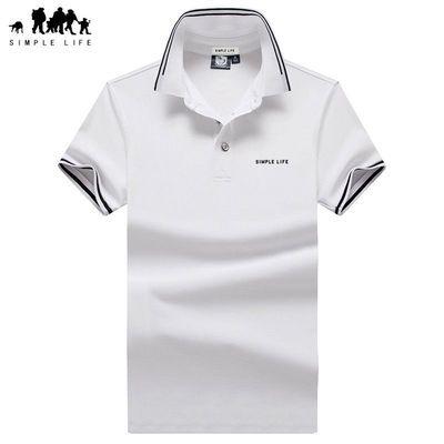 18486/SIMPLE LIFE男士高端纯色POLO衫短袖T恤男装夏季翻领潮流韩版上衣