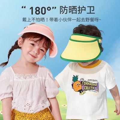 KK树儿童帽子男童女童夏季太阳帽空顶防晒遮阳帽宝宝凉帽防紫外线