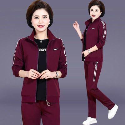 32134/中老年妈妈装春秋季运动服套装女2021新款休闲大码女装韩版三件套