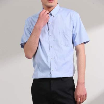 7090/优品剪标时尚休闲男式短袖衬衫HLZY014