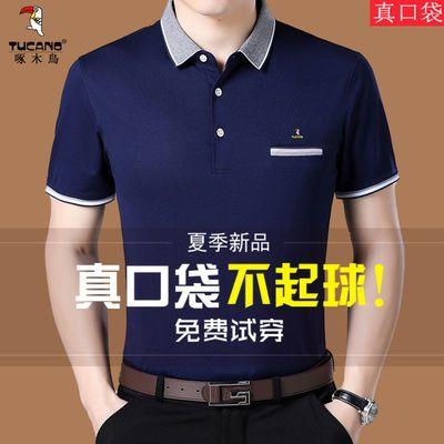 43075/啄木鸟男装短袖T恤夏季翻领大码宽松男士polo衫纯棉透气爸爸装薄