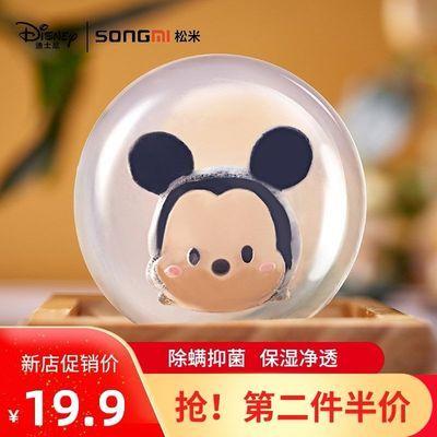 迪士尼儿童去除螨虫香皂米奇玩偶洗澡沐浴洗脸精油皂抑菌手工皂