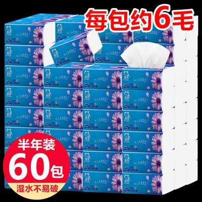 抽纸巾家用批发整箱特价大包餐巾纸面巾纸原木抽纸妇婴卫生纸车载