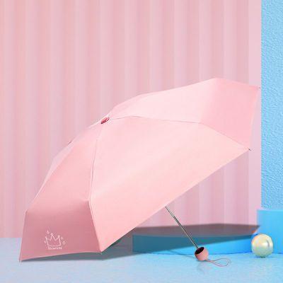冠锦纯手动加大加固折叠雨伞防晒太阳伞便携晴雨两用伞男女学生..