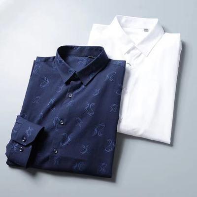 7211/优品剪标男士潮流休闲商务长袖衬衫HLYY024