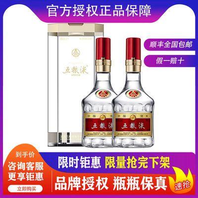 52度五粮液 500ml 第八代普五 高度 白酒 浓香型 单瓶装