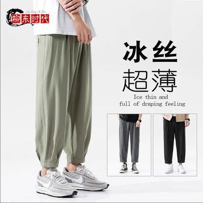 裤子男宽松百搭潮流直筒冰丝裤学生阔腿裤夏季薄款休闲男士速干裤